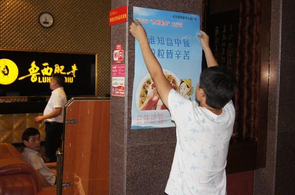 """""""文明餐桌""""志愿者在行动3.JPG"""